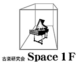 space1f_logo-4